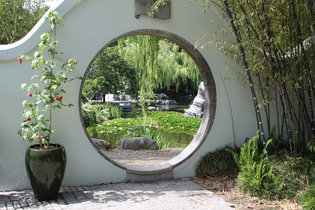 Sydney Chinese Gardens, photo 10.